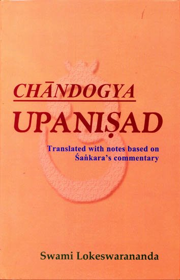 Chandogya Upanishad (english Translation) - book cover