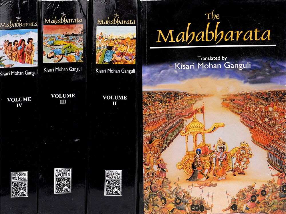 The Mahabharata (English) - book cover