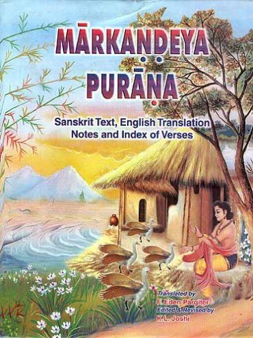 The Markandeya Purana - book cover