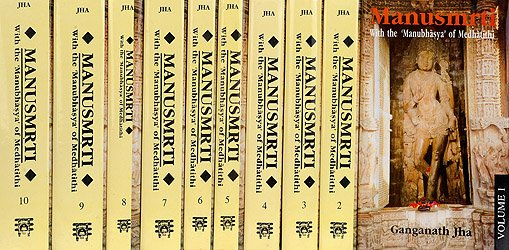 Manusmriti with the Commentary of Medhatithi - book cover