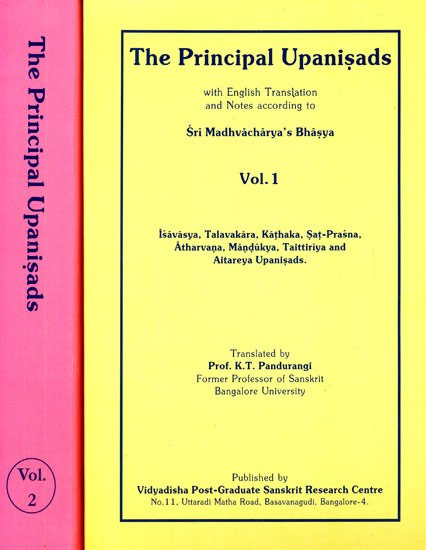 Prashna Upanishad (Madhva commentary) - book cover