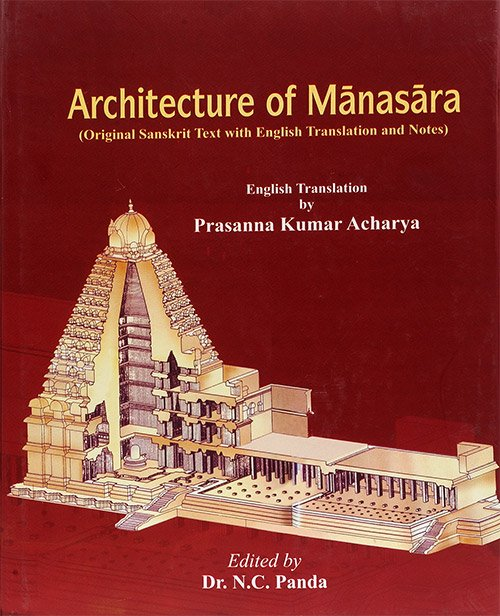 Manasara (English translation) - book cover