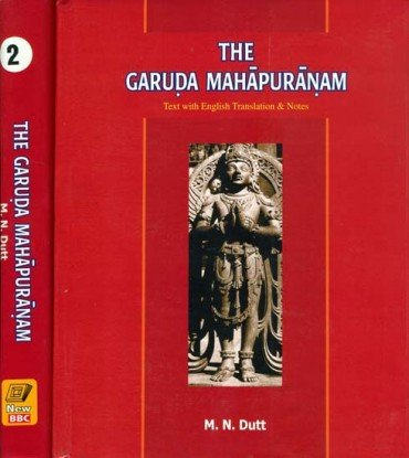 The Garuda Purana - book cover