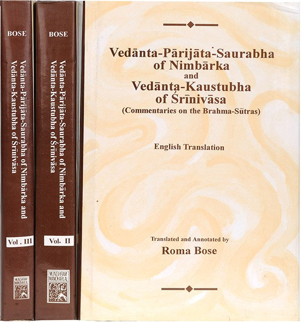 Brahma Sutras (Nimbarka commentary) - book cover
