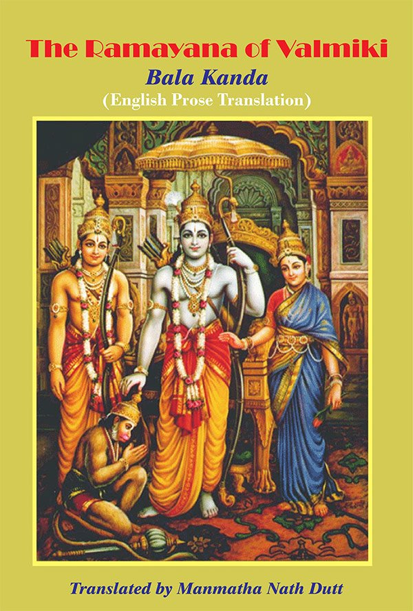 The Ramayana of Valmiki - book cover