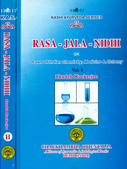 Rasa Jala Nidhi, vol 1: Initiation, Mercury and Laboratory - book cover