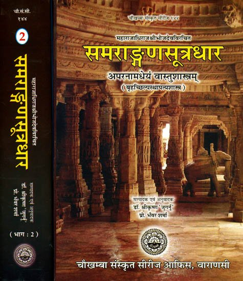 Cover of edition (2011)