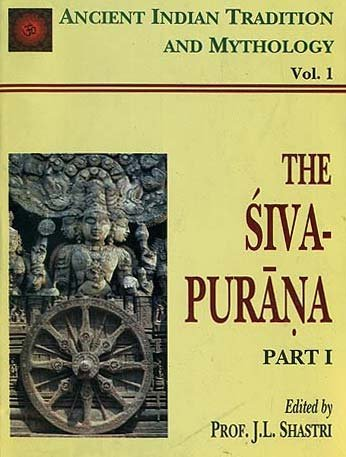 The Shiva Purana - book cover