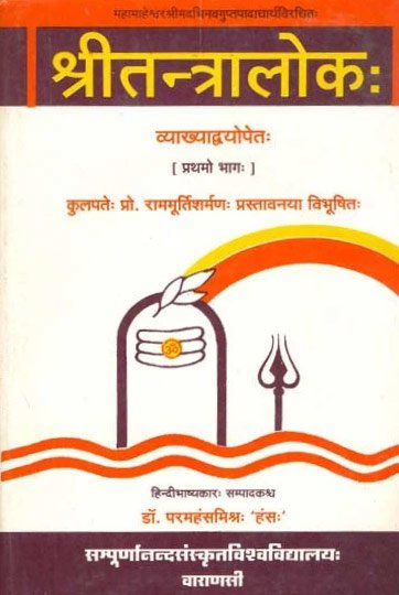 Cover of edition (2000)
