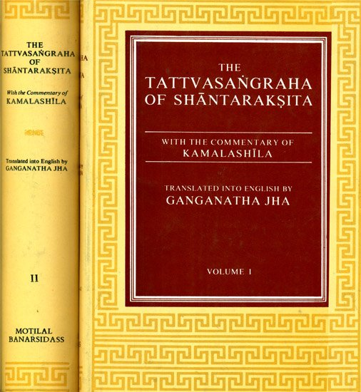 The Tattvasangraha [with commentary] - book cover
