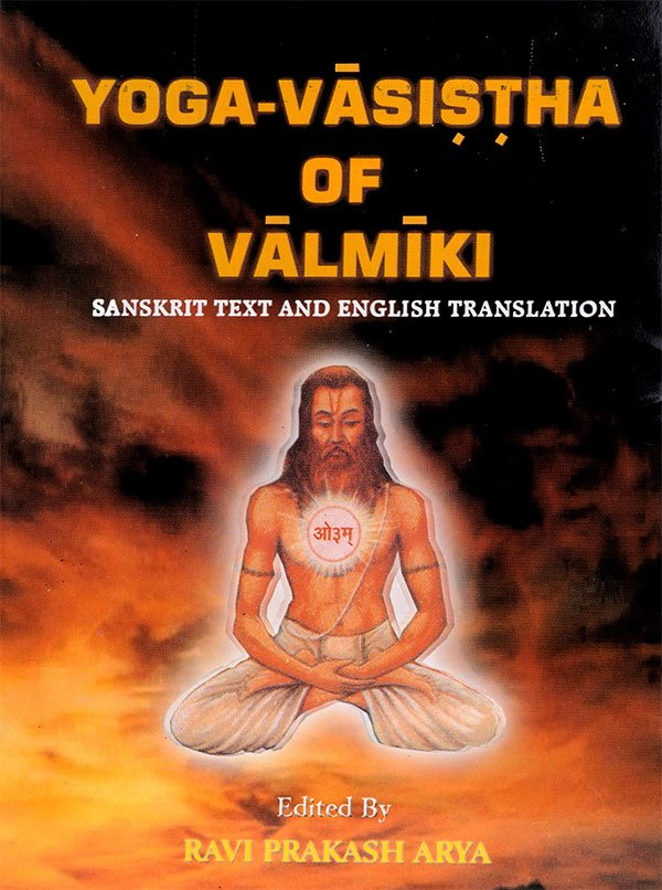 Yoga Vasistha [sanskrit] - book cover