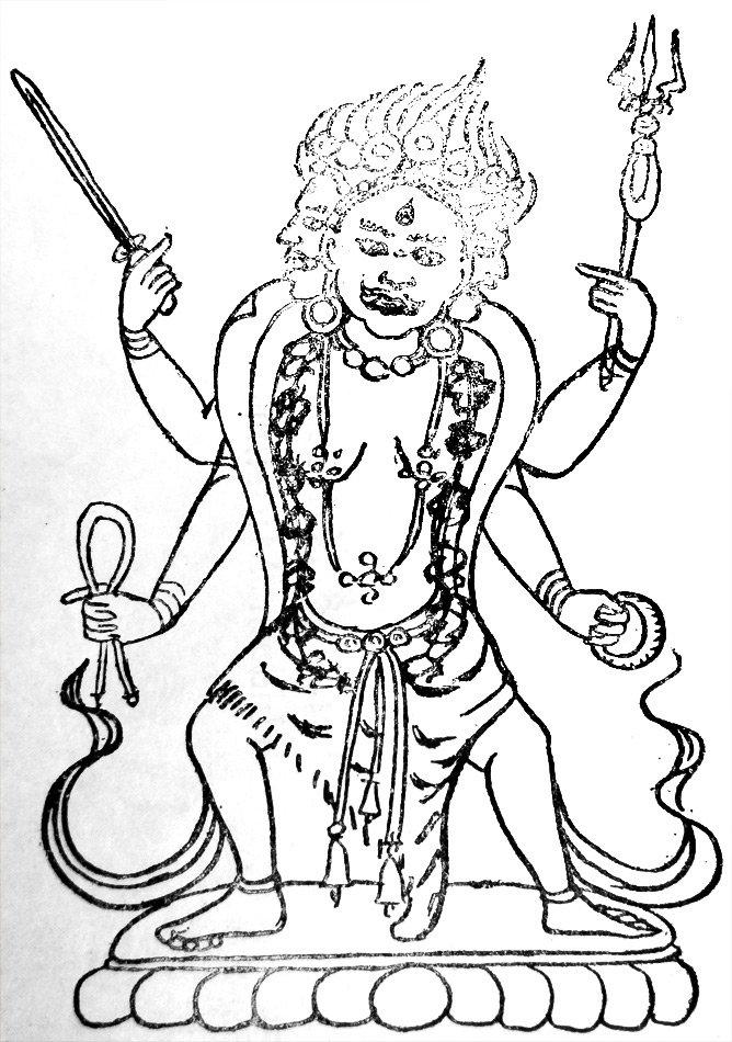 Dhvajagrakeyura