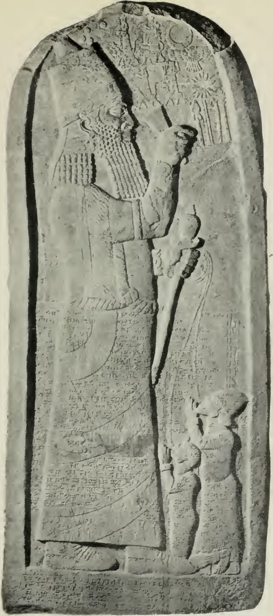 Esarhaddon, King of Assyria (680669 B.C.) with two Royal Prisoners
