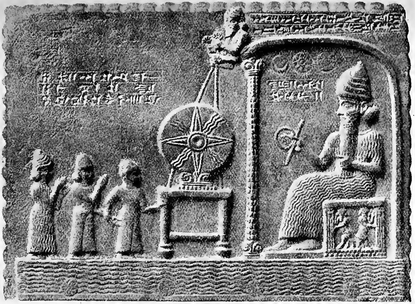 a comparison of babylonian and assyrian religion in cultural societies The comparative value of the religions of babylonia and assyria is very  we  learn, then, from the comparison of the babylonian religion with that of  with the  religion and culture of babylonia at a critical epoch in its history.