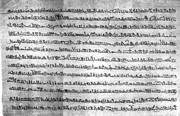 A Page of the Hieratic Text, from the Great Harris Papyrus