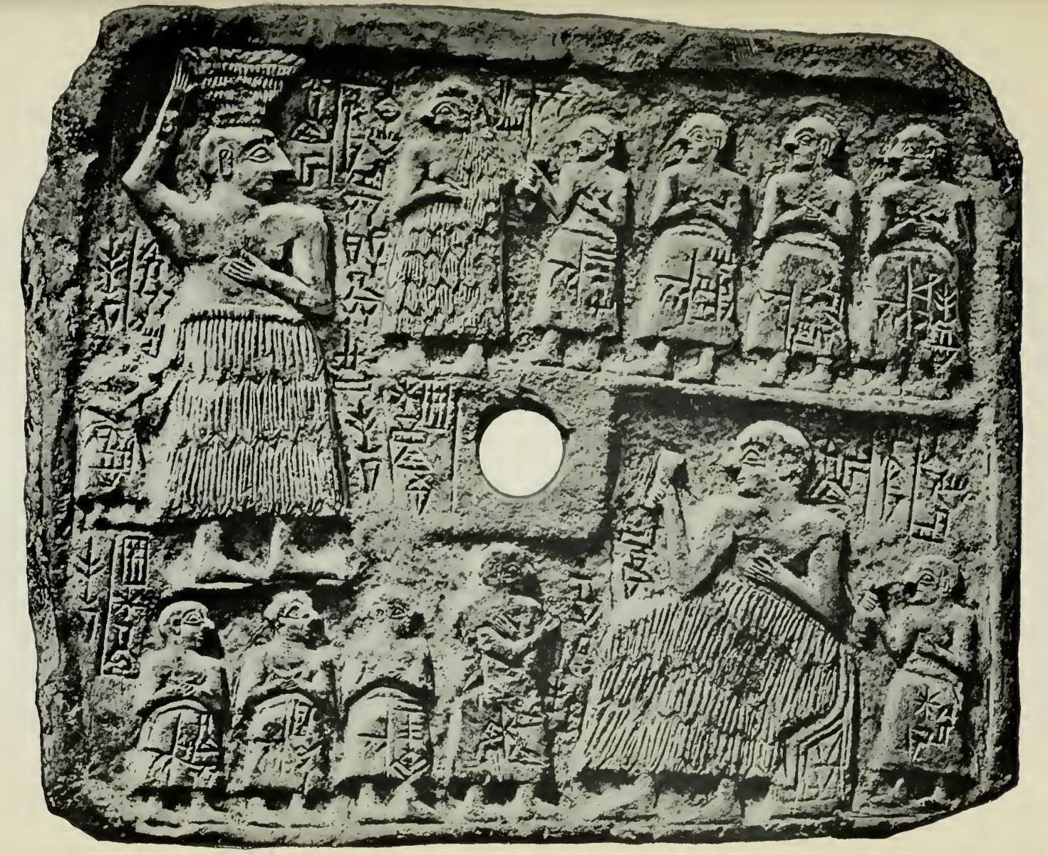 Ur-Ninâ, King of Lagash (c. 2975 B. C.) and his Family.